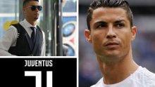 "Сделка! Бивш шеф на ""Ювентус"" обяви, че Кристиано Роналдо вече има договор с клуба от Торино"