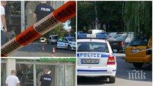 Издирват двама за взривения банкомат в Пловдив