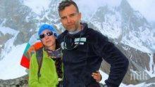 Съпругата на Боян Петров подари българското знаме на Ли Къцян