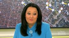 Лиляна Павлова: Без западните Балкани няма единен ЕС