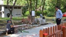 Майки искат нови люлки в квартална градинка в Пловдив