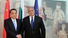 ПЪРВО В ПИК! Бойко Борисов посрещна премиера на Китай (ОБНОВЕНА/СНИМКИ)