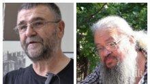 Писателят Христо Стоянов: Босия е с тежко психично заболяване. Трябва да бъде лекуван