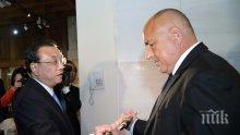 Премиерът Борисов и президентът Радев се срещат с китайския премиер</p><p>