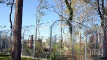 ПЪЛЕН ШАШ В ПЛОВДИВ! Зоопаркът без животни, а им поръчват храна