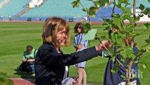 Йорданка Фандъкова обяви, че 15 паркове и градини в София ще бъдат обновени