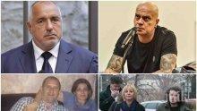 БОМБА В ПИК TV! Тайният план на Радев да бутне Борисов и овладее държавата. Паралелният заговор на Слави и Мая Манолова