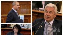 ЕКСКЛУЗИВНО В ПИК! Волен Сидеров кани и Цветанов в неделното си училище - ето как коментира изказването му, че Китай е заплаха за България