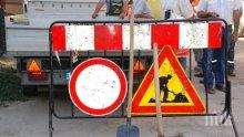 """Затварят за движение от днес столичния бул. """"Христофор Колумб"""" заради ремонт"""
