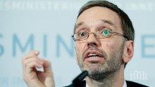 Вътрешният министър на Австрия обяви засилване на контрола по южната граница на страната