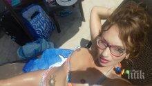 Лейди Би се разпищоли по зърна на морето (СНИМКА 18+)