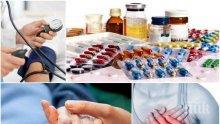 ШОК И УЖАС! Блокираха 62 лекарства за високо кръвно и инфаркт заради съдържание на канцерогени