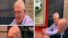 Футболна легенда и генерал: Водим внуците си по мачове и не се притесняваме