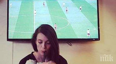 Луиза Григорова е голяма фенка на футбола, не пропуска мач от Мондиала