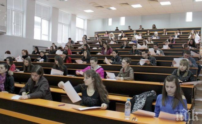 Прокуратурата погва Великотърновския университет