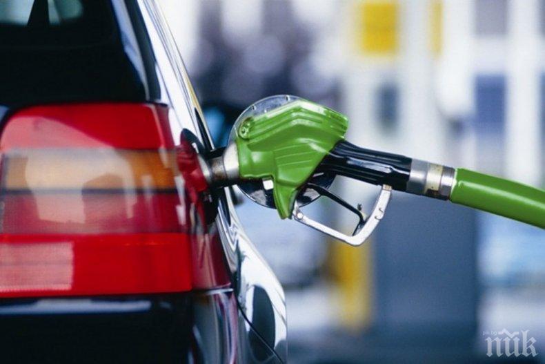 Бензинът гълта 20 на сто от парите ни