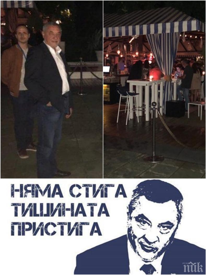 ИЗВЪНРЕДНО! По-тихи заведения в София след първия рейд на вицепремиера Валери Симеонов