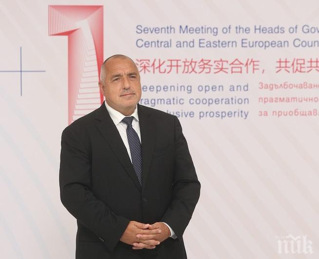 """Първо в ПИК TV! Премиерът Борисов: Форматът """"16+1"""" цели укрепването на Европа"""