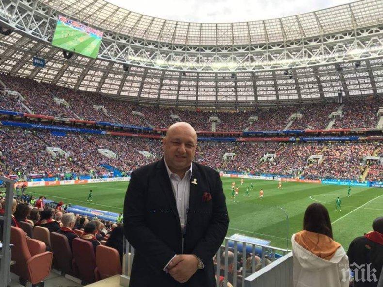 САМО В ПИК! Министър Кралев с горещи прогнози за Мондиала в Русия - ето кой е фаворитът му и кога България ще играе на световно (СНИМКИ)