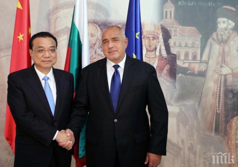 ИЗВЪНРЕДНО В ПИК TV! Борисов нае китайския премиер за рекламен агент! Гостът веднага влезе в роля - зове медиите да пишат за златните съкровища на България (СНИМКИ/ОБНОВЕНА)