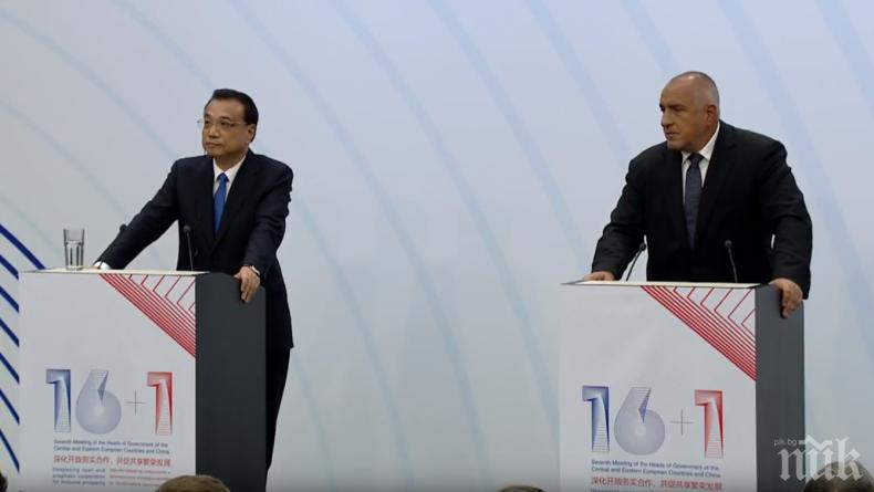 """ИЗВЪРЕДНО В ПИК TV! Борисов и Ли Къцян с важни новини от срещата """"16 + 1"""" в НДК"""