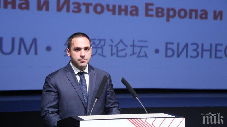 Министър Караниколов: Има потенциал за реализирането на повече съвместни проекти с Китай