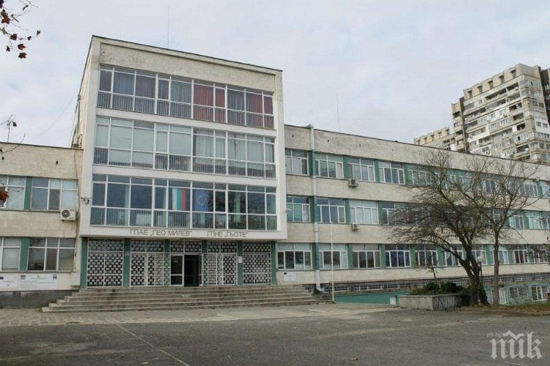 Скандал в Бургас! Директорката на Немската гимназия метна на боклука вещите от арт къта, учители я спряха