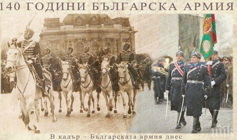 Красимир Каракачанов открива изложба по повод 140 г. от създаването на Българската армия в столицата