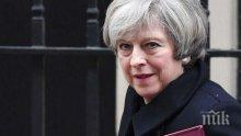 Тереза Мей прие оставката на министъра си на Брекзит, благодари му