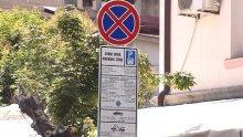 Варна посиня! Паркирането вече се заплаща