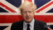 Борис Джонсън: Мечтата за Брекзит умира! Ще станем колония на ЕС