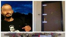 """НОВИ РАЗКРИТИЯ ЗА УБИЙСТВОТО В """"ЛОЗЕНЕЦ"""": Съседи разказват потресаващи подробности за драмата с психаря! (СНИМКИ)"""