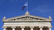 СКАНДАЛ! Изгониха руски дипломати, шпионирали в Гърция