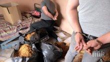 ОТ ПОСЛЕДНИТЕ МИНУТИ! МВР удари престъпна група, разпространявала контрабанден тютюн (ВИДЕО)