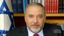 """Министърът на отбраната на Израел се закани с """"твърд отговор"""", ако сирийската армия навлезе в зоната на Голанските възвишения"""
