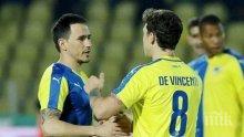 Живко Миланов игра половин час при загуба на АПОЕЛ (Никозия) в квалификациите за Шампионска лига