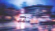 УЖАС! Силна експлозия разтърси Западна Франция, има ранени (ВИДЕО)