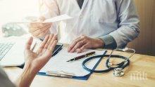 Пациентите с блокирани лекарства трябва да посетят лекар, за да ги сменят