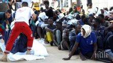 Атина започна преговори с Берлин за връщане на мигранти