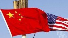 Китай с призив към САЩ да се откажат от митата върху вноса