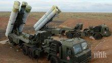 Ето кога Турция ще получи първата доставка ракети С-400