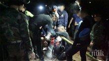 РАЗКРИТИЕ! При спасяването от пещерата в Тайланд децата били упоени (УНИКАЛНО ВИДЕО)