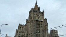 """От Министерството на външните работи на Русия обявиха, че НАТО е """"безполезен военен блок"""""""