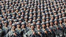 Китай е провел тайни военни изпитания в Южнокитайско море