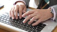 Най-любопитните факти за интернет технологиите