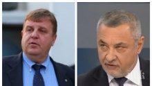 ГОРЕЩА ТЕМА! Каракачанов влезе в остър спор с Валери Симеонов! Ето какво каза лидерът на ВМРО - има ли разцепление в малката коалиция