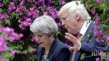 Стана ясно какво ще обсъждат Тереза Мей и Доналд Тръмп на срещата им край Лондон