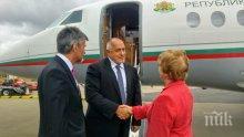 ПЪРВО В ПИК! Премиерът Борисов пристигна в Лондон