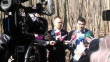 Патриотите от ВМРО поискаха закриване на центровете за мигранти в София
