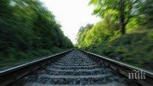 Влаковете от Истанбул за София отново се движат след трагедията в неделя